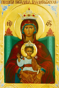 mary-mother-of-god-mission-society